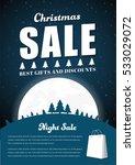 template poster for christmas... | Shutterstock .eps vector #533029072