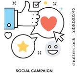 social campaign vector icon | Shutterstock .eps vector #533030242