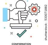 confirmation vector icon | Shutterstock .eps vector #533071882