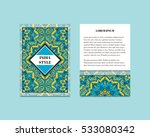 template cards with floral... | Shutterstock .eps vector #533080342