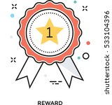 reward vector icon | Shutterstock .eps vector #533104396