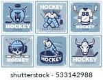 six square hockey championship... | Shutterstock .eps vector #533142988