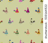 seamless pattern of colored... | Shutterstock .eps vector #533164522