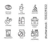 set of nine vector isolated... | Shutterstock .eps vector #533229322