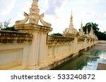 atumashi monastery  maha... | Shutterstock . vector #533240872