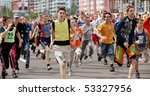 vitebsk  belarus   may 15 ...   Shutterstock . vector #53327956