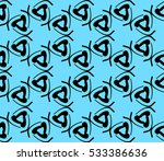 ornamental seamless pattern.... | Shutterstock .eps vector #533386636