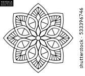 flower mandala. vintage... | Shutterstock .eps vector #533396746