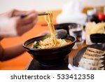 japanese food served on the... | Shutterstock . vector #533412358