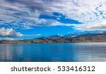 tsomo riri  | Shutterstock . vector #533416312