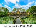 Pura Taman Saraswati Temple....