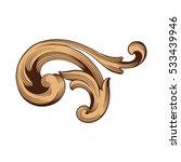 vintage baroque corner ornament ... | Shutterstock .eps vector #533439946