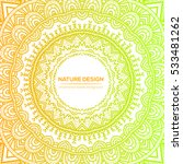 tribal mandala design set.... | Shutterstock .eps vector #533481262