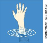 outstretched human hand of a... | Shutterstock .eps vector #533486512