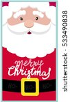 santa claus and handmade... | Shutterstock .eps vector #533490838