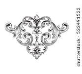vintage baroque corner ornament ... | Shutterstock .eps vector #533491522