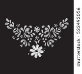 white flower embroidery ... | Shutterstock .eps vector #533492056