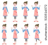 a woman's gesture with an apron | Shutterstock .eps vector #533516572