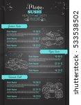 restaurant vertical color sushi ... | Shutterstock .eps vector #533538502