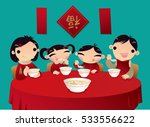 a chinese family enjoys their... | Shutterstock .eps vector #533556622