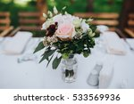 bouquet of flowers and greenery ... | Shutterstock . vector #533569936