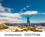 successful sport woman in... | Shutterstock . vector #533575186