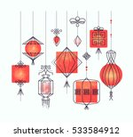 vector set of asian street and... | Shutterstock .eps vector #533584912