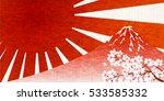 fuji cherry tree sunrise... | Shutterstock .eps vector #533585332