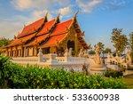 Temple At Nan  Nan  Thailand