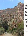 scenic road of swartberg pass... | Shutterstock . vector #533619346