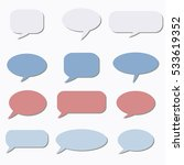 speech bubble. dream cloud.... | Shutterstock .eps vector #533619352