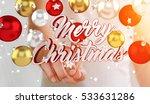businessman on blurred... | Shutterstock . vector #533631286