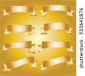flag anniversary vector | Shutterstock .eps vector #533641876