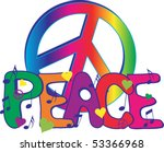 peace sign and peace text | Shutterstock .eps vector #53366968