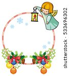 christmas round label with cute ... | Shutterstock .eps vector #533696302