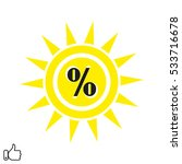 sun symbol  vector illustration ...