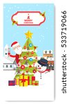 merry christmas greeting card... | Shutterstock .eps vector #533719066