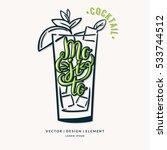 modern hand drawn lettering... | Shutterstock .eps vector #533744512