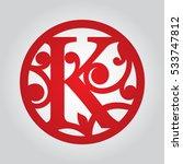 floral paper cut monogram... | Shutterstock .eps vector #533747812