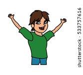 isolated boy cartoon design | Shutterstock .eps vector #533757616