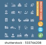 industry icons design clean... | Shutterstock .eps vector #533766208