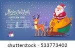 cute cartoon santa claus... | Shutterstock .eps vector #533773402