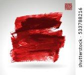 brush stroke and texture.... | Shutterstock .eps vector #533788216