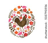 roosters with floral elements....   Shutterstock .eps vector #533793556
