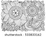 doodle floral drawing. art... | Shutterstock .eps vector #533833162