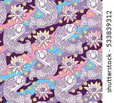vector seamless pattern with... | Shutterstock .eps vector #533839312