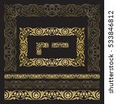seamless floral tiling borders... | Shutterstock .eps vector #533846812