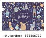 vector big collection of hand... | Shutterstock .eps vector #533866732