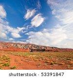 Desert Of Arizona State