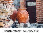 ruined church of christ... | Shutterstock . vector #533927512